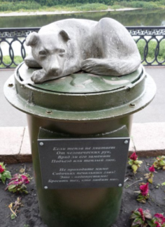 Набережная памятники кемерово заказать памятник в москве заказать яндекс